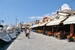 Greece to seek investors for 48 marinas around the country